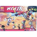Игрушка детская конструктор «Ниндзя» арт. 10525