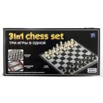 Игрушка детская набор настольных игр (нарды, шахматы, шашки)арт. 9018