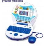 Игрушка ноутбук арт.20270ER