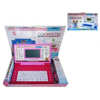 Игрушка ноутбук арт.20310ER