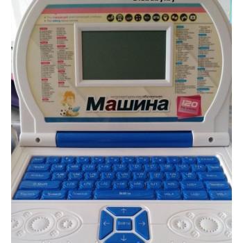 Игрушка ноутбук арт.20313ER