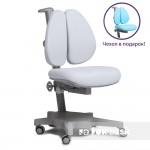 Детское ортопедическое кресло Cubby Brassica (39-59см)