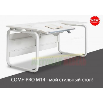 Дизайнерский регулируемый стол COMF-PRO M14 (160см; 56-91.5)