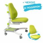 Кресло Rifforma Comfort-33/C, разные цвета (30-50см)