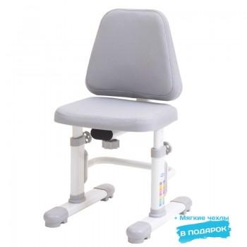 Эргономичный стул с чехлом Rifforma-05 Lux, разные цвета (34-50см)