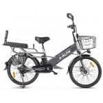 """Велогибрид GREEN CITY e-ALFA GL (разные цвета, 500Вт, 24"""")"""