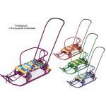 Санки детские Ника Тимка 5 Универсал с колесной базой для транспортировки и ремнем безопасности