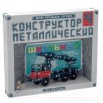 Конструктор металлический для уроков труда Школьный-4 (294 эл)