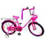 """ВЕЛОСИПЕД FAVORIT Lady 16"""" (розовый/фиолетовый; розовый) арт. LAD-16"""