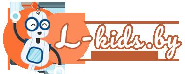Интернет магазин  товаров для детей L-kids.by